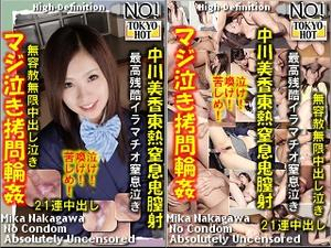 Tokyo-Hot n0822: Proclivity of Cute Girl-Mika Nakagawa