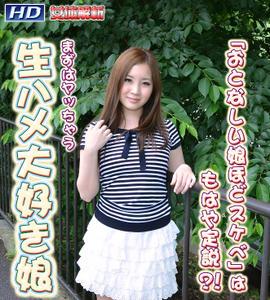 Gachinco gachi493 MINORI