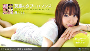 (100611_189) 1pondo: Hivision Movie – Buruma Aoi