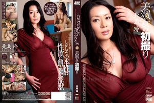 CWP-75: CATWALK POISON 75 ~Madam First Shooting~ Rei Kitajima [DVD-ISO]