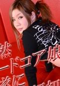 Gachinco – gachig234 – Chiaki