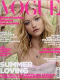 "Gemma Ward Vogue UK July 06 Foto 53 (Джемма Уорд Vogue Британия ""Июль 06 Фото 53)"