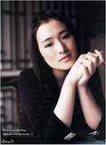 Gong Li Sexiest pics I could turn up...... Foto 42 (Гун Ли Sexiest фото Я мог превратить вверх ...... Фото 42)