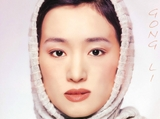 Gong Li Sexiest pics I could turn up...... Foto 54 (Гун Ли Sexiest фото Я мог превратить вверх ...... Фото 54)