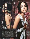 Mika Nakashima J-Pop Singer. Foto 1 (Мика Накашима J-поп-исполнителем. Фото 1)