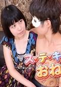 Gachinco – gachi773 – Harumi