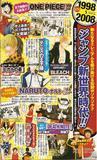 Portada del Aniversario de la Weekly Shonen Jump Th_69842_Cover348_122_636lo